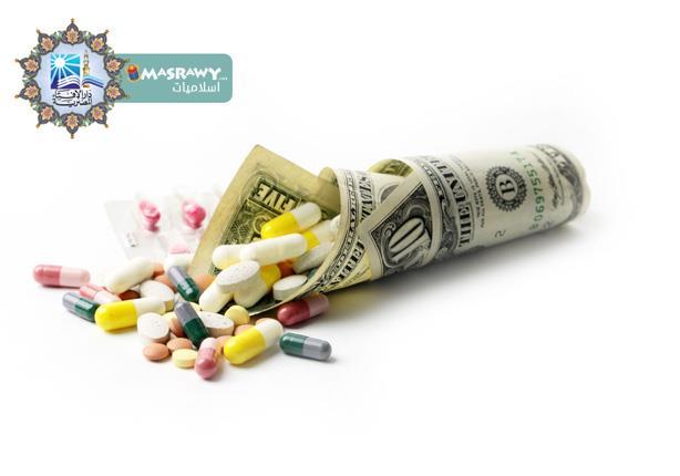 الإفتاء: إخراج جزء من الزكاة على أدوية الفقراء والمساكين يوافق مقصود الشرع