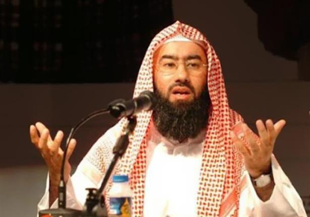 السعادة - الشيخ نبيل العوضي