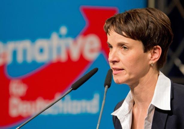 """رفع الحصانة البرلمانية عن رئيسة """"البديل الألماني"""""""