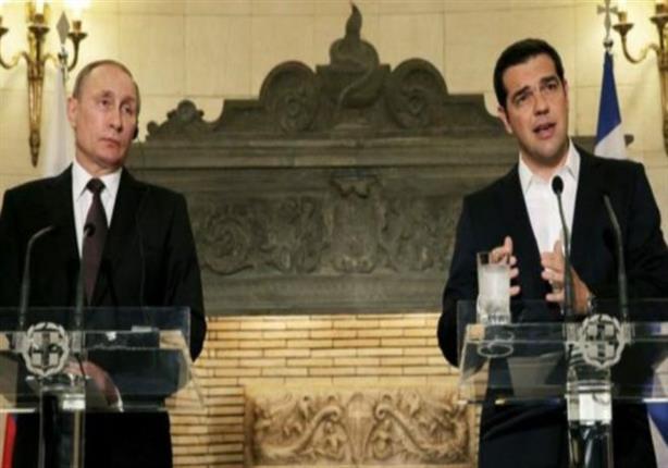 اليونان تدين العقوبات ضد روسيا وبوتين يلوح بالرد على أمريكا