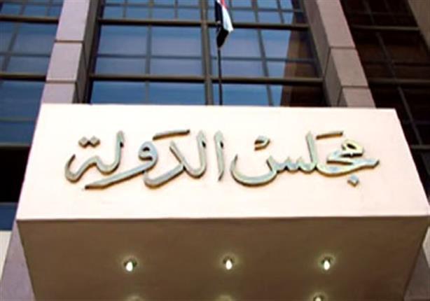 القضاء الإداري يقضي ببطلان اتفاقية ترسيم الحدود البحرية مع السعودية