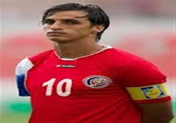قائد المنتخب الكوستاريكي يحمل الطقس مسؤولية التعادل مع باراجواي