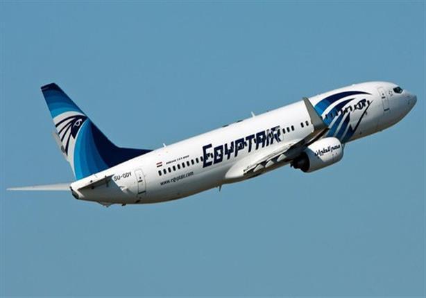 """مصادر بـ""""مصر للطيران"""": بلاغ رحلة """"القاهرة- بكين"""" كاذب"""