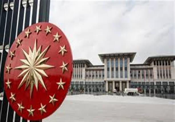 نتيجة بحث الصور عن الرئاسة التركية