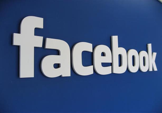الآن.. يُمكنك كتابة منشورات بأكثر من لغة على فيسبوك