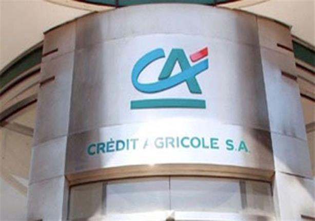 كريدي أجريكول يبيع حصته المتبقية في البنك السعودي الفرنسي