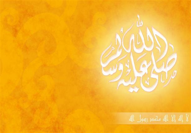 شاهد الثواب الذي ينتظر من يصلي على سيدنا النبي