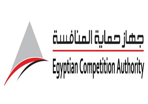 """""""حماية المنافسة"""" يوقع اتفاقًا إطاريًا لتعزيز التعاون مع منظمة الكوميسا"""