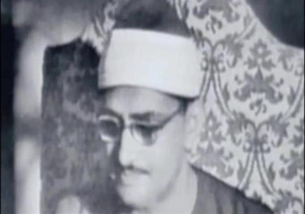 رسالة نادرة بخط الشيخ المنشاوي الى أحد محبيه في العراق