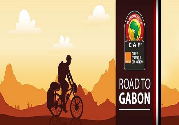 """الطريق إلى الجابون.. رحلة بـ """"العجَلْ"""" داخل أفريقيا لتشجيع المنتخب"""