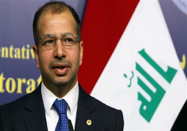 البرلمان العراقي يرفع الحصانة عن رئيسه للتحقيق معه في اتهامات بالفساد