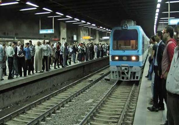 نائب يطالب الحكومة بإنقاذ مترو الأنفاق بعد خسائره الكبيرة