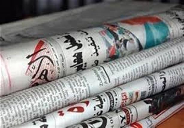 مشاركة الرئيس في الأمم المتحدة وتسلم حاملة الطائرات تتصدران اهتمامات الصحف اليوم