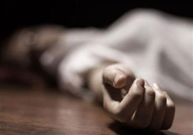 """انتحار ربة منزل بـ""""الحبة القاتلة"""" في المنيا"""