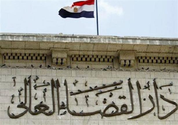 """""""القضاء الأعلى"""" يوافق على تجديد ندب المستشار أيمن بدوي مديرًا لإدارة النيابات"""