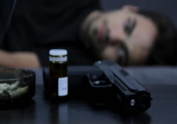 الإكتئاب وأنواعه وأسبابه وطرق العلاج