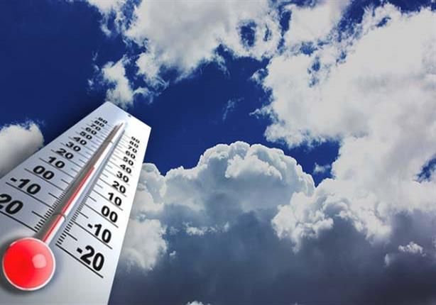 انخفاض الحرارة والقاهرة 32 درجة.. الأرصاد تكشف تفاصيل طقس الأربعاء