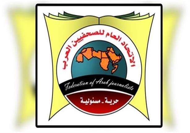 """""""الصحفيين العرب"""" يدعم مطالب الحفاظ على صناعة الصحافة في لبنان"""