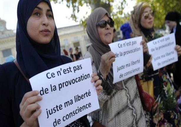 """أولياء أمور """"يمنعون محجبات"""" من دخول روضة أطفال في فرنسا"""