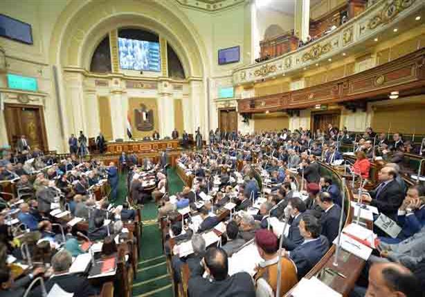 البرلمان يوافق على قانون التأمينات والمعاشات ويحيله لمجلس الدولة