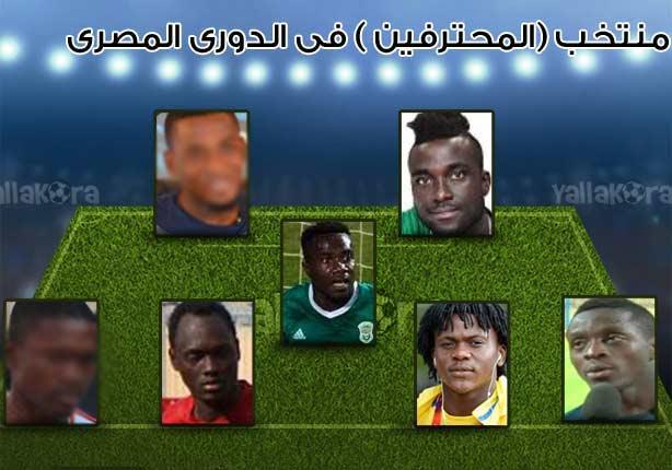 """فانتازيا (1) .. تشكيلة نارية """"افريقية"""" للمنتخب المصري بكأس الأمم (صورة)"""