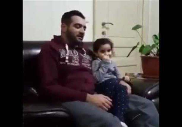 شاهد .. طفلة تصحح القرآن الكريم لوالدها