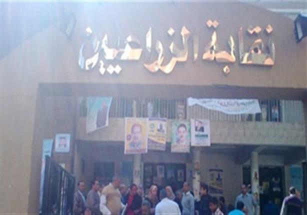 مشادات بين حرس وزير الزراعة والصحفيين.. والنقيب يتدخل