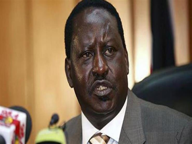 زعيم المعارضة الكينية يعلن انسحابه من الانتخابات الرئاسية