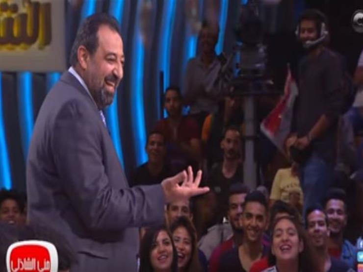 """جمهور """"منى الشاذلي"""" يهتف أمام مجدي عبد الغني: """"كفاية حرام"""""""