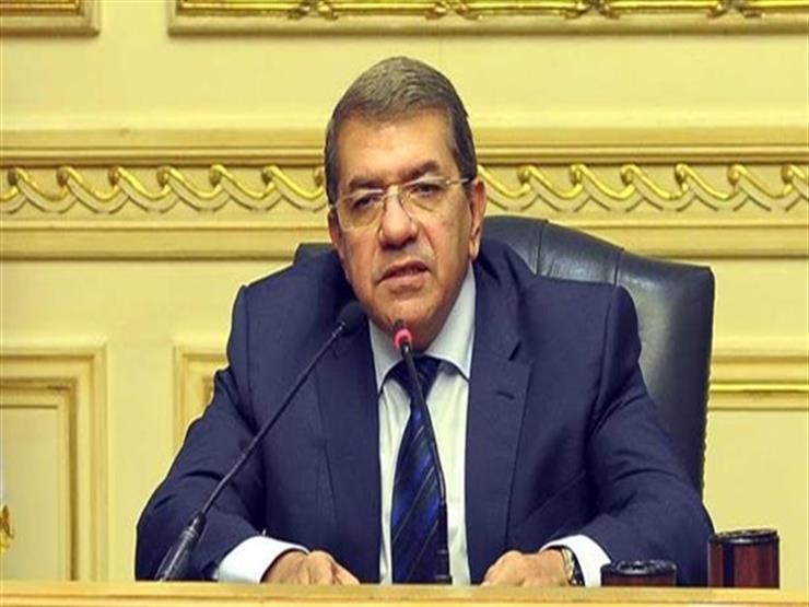 وزير المالية: نتوقع الحصول على شريحة جديدة من صندوق النقد خلال شهر