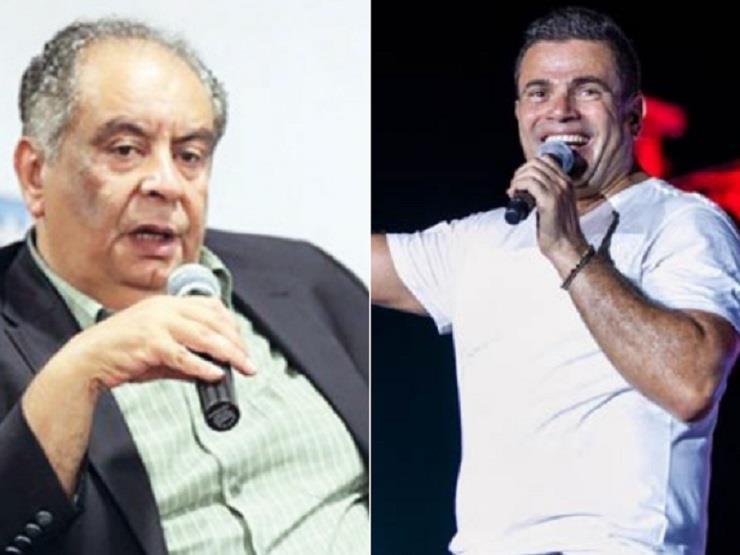 """يوسف زيدان ينتقد أغنية عمرو دياب """"برج الحوت"""": مستوى الأغنية نزل"""""""