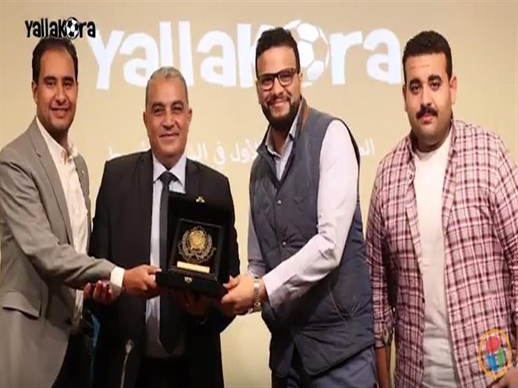 """الأكاديمية العربية للعلوم تكرّم موقع """"يلا كورة"""" كأفضل موقع رياضي"""