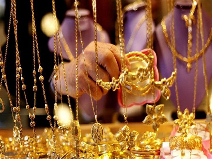 أسعار الذهب تتراجع لليوم الثاني.. و5 جنيهات انخفاضا في الجرام