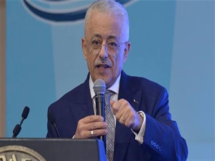 """وزير التعليم يكشف لـ""""مصراوي"""" سبب تأجيل المدارس اليابانية والموعد المقترح لافتتاحها"""