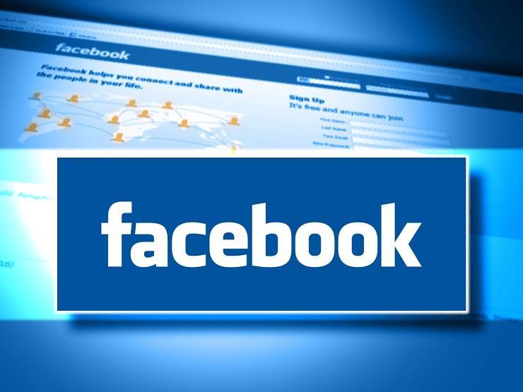 """الداخلية: غلق صفحتين على """"فيس بوك"""" تحرضان على الإرهاب"""