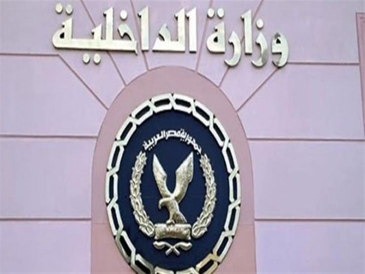 """""""الأمن العام"""" يستقبل عدداً من الدارسين بإحدى دورات المركز القومي للبحوث الاجتماعية والجنائية"""