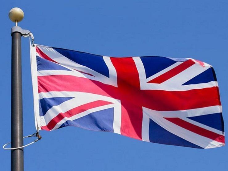 وزارة العدل البريطانية ترصد حوادث العنف بالسجون
