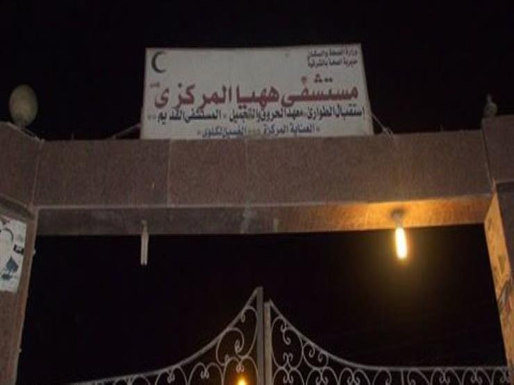 عقب وفاة مُدرس داخلها.. استقالة مدير مستشفى ههيا العام بالشرقية