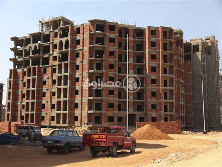 الإسكان: طرح شقق العاصمة الإدارية الجديدة نهاية الشهر الجاري