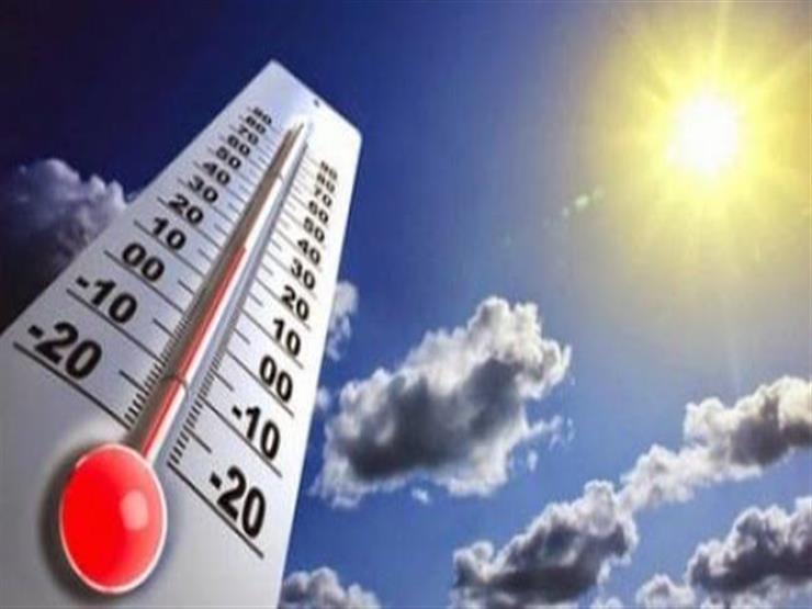 الأرصاد تعلن موعد انخفاض درجات الحرارة ...مصراوى