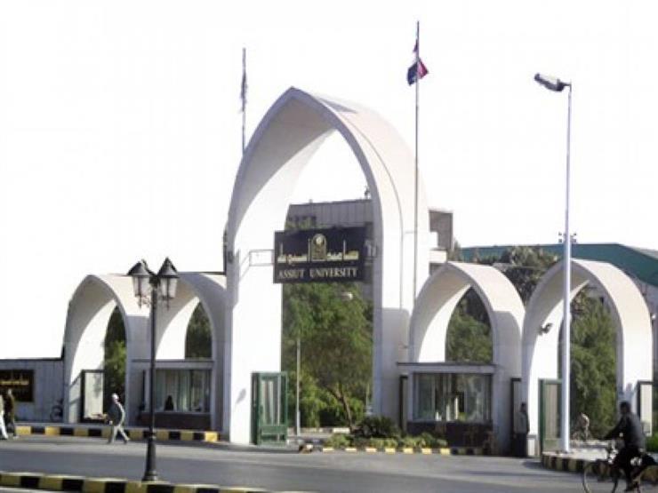 تعيين 14 مدرسا بكليات جامعة أسيوط وبفرعها بالوادي الجديد