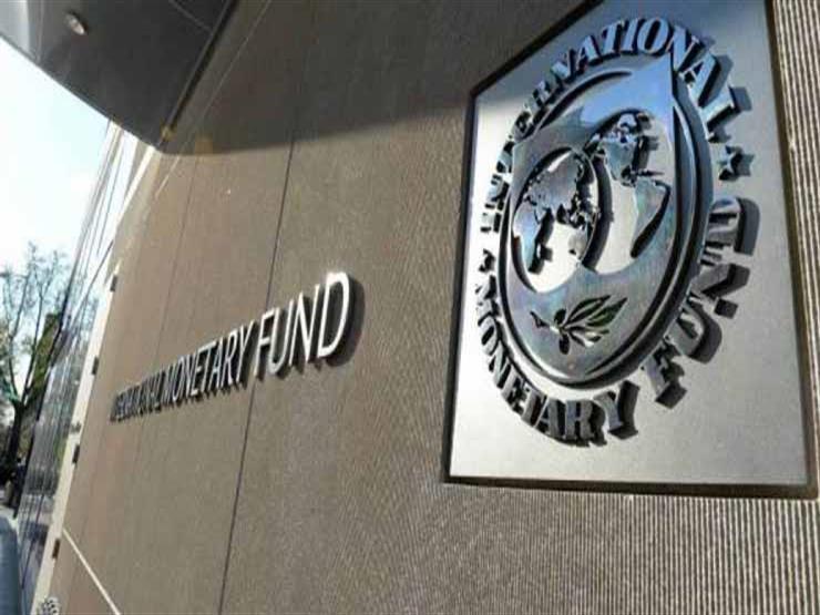 """بعثة صندوق النقد: الإصلاحات الاقتصادية في مصر """"بدأت تؤتي ثمارها"""""""