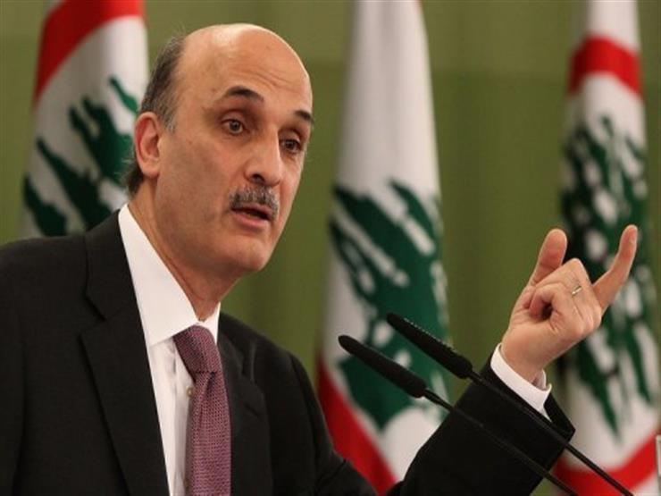جعجع: نرفض أن يزج حزب الله بلبنان في حرب محتملة بين أمريكا وإيران