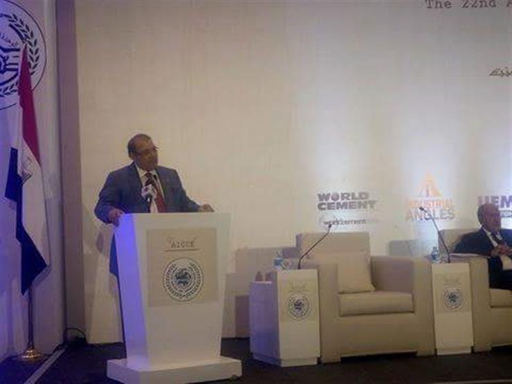 انطلاق المؤتمر العربي الـ22 لصناعة الأسمنت في شرم الشيخ...مصراوى