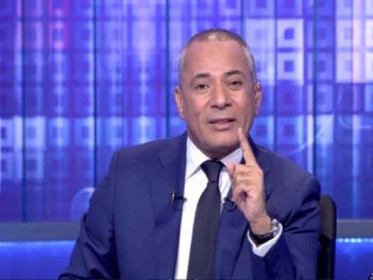 أحمد موسى مهاجمًا شيرين:  أهانت مصر ومش هسمعها تاني -فيديو...مصراوى