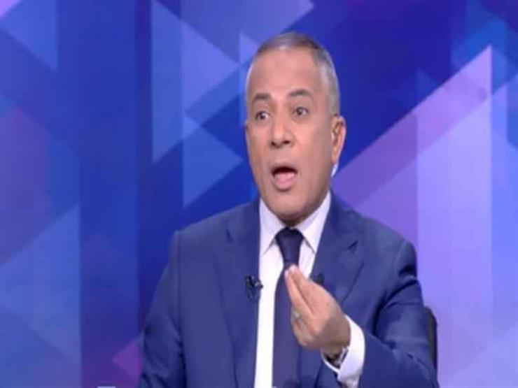  الأعلى للإعلام : أزمة أحمد موسى لم تنته.. وإعلان نتيجة الت...مصراوى