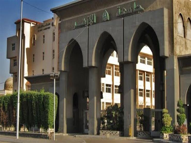 جامعة الأزهر تنعى طالبًا لقي مصرعه أمام البوابة الرئيسية...مصراوى