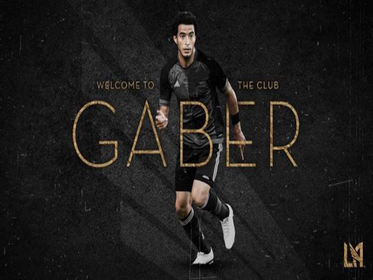 رسميًا.. بازل يُعلن انتقال عمر جابر إلى لوس أنجلوس نهائياً