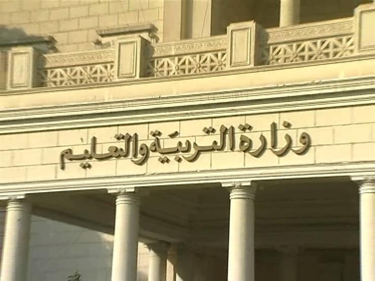 التعليم: 40 ألف سجلوا للحصول على شهادة المعلم  ICDL    مصراوى