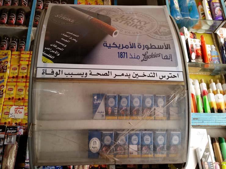 فوضى السجائر.. الأكشاك والمحلات ترفع الأسعار لزيادة أرباحها ...مصراوى